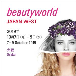 「ビューティーワールド 2019 大阪」の画像検索結果